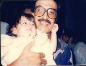 هبة مجدى فى صور نادرة مع الراحلين سمير غانم وجميل راتب خلال طفولتها