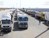 محافظ شمال سيناء: توفير كل الدعم والمساندة للأخوة الفلسطينيين