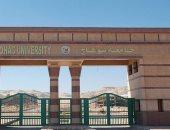 جامعة سوهاج تؤهل الإدارة المركزية و7 كليات للأيزو 21001:2018