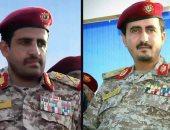 عقوبات أمريكية على قياديين بارزين فى ميليشيا الحوثى