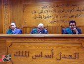 28 أغسطس الحكم على متهم بخلية داعش النزهة