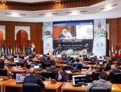 """أمين عام رابطة العالم الإسلامي في محاضرته خلال الندوة الدولية: """"وثيقة مكة المكرمة: إنجازات وآفاق"""""""