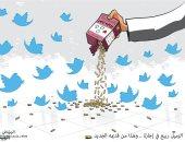 مواقع التواصل الاجتماعى تتغذى على الأخبار المفبركة في كاريكاتير سعودى