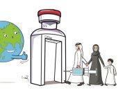 تلقى لقاح كورونا ينقلنا إلى عالم آمن من الوباء فى كاريكاتير إماراتى