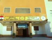 مستشفى متطور.. هنا يعالج السجناء خلف أسوار سجن المنيا (فيديو)
