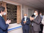 """افتتاحات جديدة بـ""""مستشفى طنطا التعليمى"""" بتكلفة 12 مليون جنيه"""