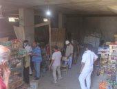 تحرير 987 محضرا تموينيا خلال حملات بالأسواق والمحال التجارية بدمياط