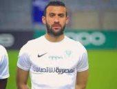 المصرى يبدأ إجراءات تجديد عقد عمر كمال بعد تألقه فى الدوري.. فيديو