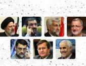 انتخابات ايران.. اليوم المناظرة الثانية بين 7 مرشحين للانتخابات الرئاسية