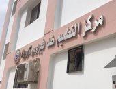 3100 مواطن بشمال سيناء يتلقون لقاح التطعيم ضد كورونا