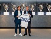 ريال مدريد يمدد التعاقد مع مودريتش حتى نهاية موسم 2022