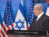 وزير الخارجية الأمريكى: سنعمل على حشد التأييد الدولى لإعادة إعمار غزة