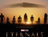 Marvel Studios تكشف عن البوستر الرسمي لـ Eternals