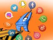 مواقع التواصل الاجتماعي فخ كبير في كاريكاتير صحيفة إماراتية