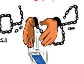 ملاحقة الجرائم الإلكترونية في رسم كاريكاتيري سعودي