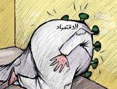 """تأثر الاقتصاد الكويتي بجائحة فيروس كورونا في كاريكاتير """"الجريدة"""""""