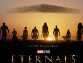 """تريلر""""Eternals"""" يحقق 77 مليون مشاهدة فى اليوم الأول لطرحه"""