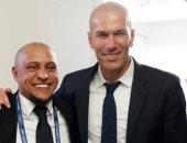 زيدان يرفض العمل معلقا في قناة ريال مدريد