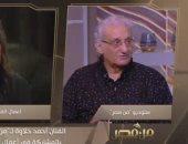 أحمد حلاوة: أحمد مكى إمكانياته خطيرة وسمير غانم حدوتة