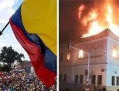 30 يوما من الفوضى والاحتجاجات فى كولومبيا ضد الحكومة.. مقتل 43 شخصا وإصابات تتعدى الـ2000.. نهب 60% من المناطق التجارية.. وحرق قصر العدالة آخر الخسائر.. وتقارير: 3155 حالة عنف من قبل الشرطة