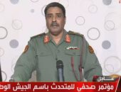 """الجيش الليبى ينظم غداً عرضا عسكريا احتفالاً بذكرى """"ثورة الكرامة"""""""
