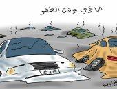 كاريكاتير سعودى يسلط الضوء على ارتفاع درجات الحرارة فى المملكة