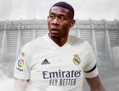 ريال مدريد يقدم نجمه الجديد ديفيد ألابا الأسبوع المقبل