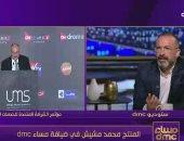 المنتج محمد مشيش: المتحدة للخدمات الإعلامية تفتح الباب للعديد من المبدعين