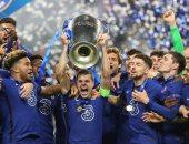 تفاصيل قرعة دوري أبطال أوروبا 2022 بحضور أساطير تشيلسى
