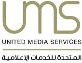 """""""المتحدة"""": تقدم لنا أكثر من 16 شركة إنتاج للأعمال الفنية.. ومصر مليئة بالمبدعين"""