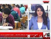 منصة مجانية للمراجعات قبل امتحان الثانوية..والأهلى راحة 48 ساعة بنشرة الظهيرة