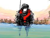 كاريكاتير اليوم.. مصير الاحتلال الغرق في بحر غزة