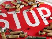 الصحة العالمية تحتفل باليوم العالمى للامتناع عن التدخين 2021