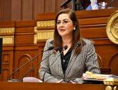 وزيرة التخطيط: اقتصاد مصر حقق قفزات تنموية رغم ما يشهده العالم من اضطرابات