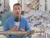 """""""من مصر"""" يرصد آثار الدمار فى غزة ويلتقى الفلسطينيين فى تغطية خاصة لـ cbc"""