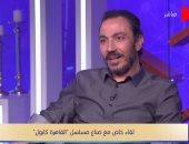 طارق لطفى يكشف رأى أبنائه فى القاهرة كابول.. ويتحدث عن موقف لن ينساه لزوجته