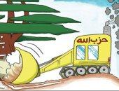 حزب الله يجرف لبنان من جذوره في كاريكاتير سعودي