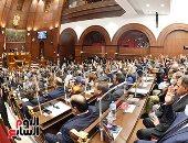 """انطلاق الجلسة العامة لمجلس الشيوخ لمناقشة قانون """"الطواريء الطبية"""""""