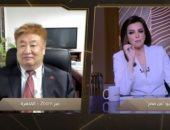 """وزير مفوض بالسفارة الصينية: كتبت أغنية """"في حب مصر"""" علشان بحبها وبعشق شعبها"""