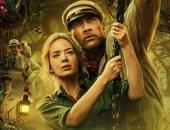 30ثانية كوميدية لـ هروب أيميلى بلانت من فيلم Jungle Cruiseوضحك دواين جونسون