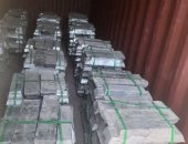 جمارك بورسعيد تضبط محاولة تهريب كمية من قوالب الرصاص الخام بقيمة 3.5 مليون جنيه