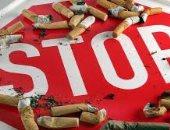 الصحة تحذر من التدخين.. وتؤكد: يصيب بـ9 أنواع من السرطانات أبرزها الرئة والبنكرياس والحنجرة.. وسبب فى 90 % من حالات الإصابة بالرئة بين الرجال و80% عند السيدات.. و6 أمراض قاتلة تصيب الأطفال جراء استنشاق الدخان
