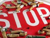 """الصحة العالمية تحتفل باليوم العالمى للإقلاع عن التدخين بشعار """"الالتزام بالإقلاع"""".. وتحذر: السجائر الإلكترونية تولد مواد كيميائية سامة ترتبط بالعديد من الأمراض.. والأمم المتحدة تحظر التعامل مع شركات التبغ"""