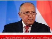 الخارجية المصرية ترد على تصريحات آبي أحمد في تغطية تليفزيون اليوم السابع