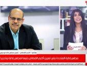 أكرم القصاص لتليفزيون اليوم السابع: مستمرون فى التطوير والتقدم بالمؤسسة