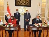 توقيع بروتوكول لتنفيذ مشروع ميكنة بين وزارة الاتصالات ومجلس الدولة.. صور