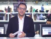 """هانى الناظر لـ""""تليفزيون اليوم السابع """": أحذر من استخدام الكثيرين لنفس """"الفوطة"""""""