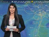 طقس حار نهاراً على القاهرة الكبرى والوجه البحرى.. نشاط كبير للرياح على البلاد.. فيديو