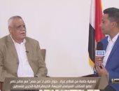 الجبهة الديمقراطية لتحرير فلسطين: نشكر الرئيس السيسي على جهوده لوقف العدوان