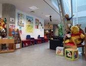 تعرف على شروط الإجراءات الاحترازية لمكتبة الطفل بمكتبة الإسكندرية